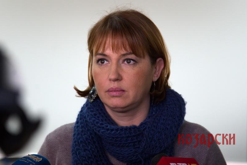 Amira Ganić