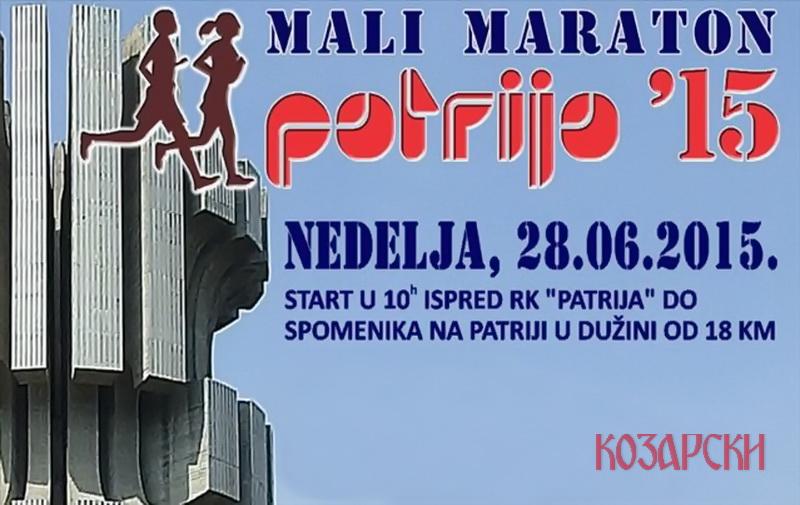 mali-maraton