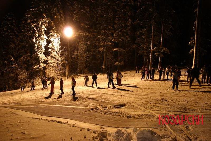 otvorena-skijaska-sezona-na-kozari