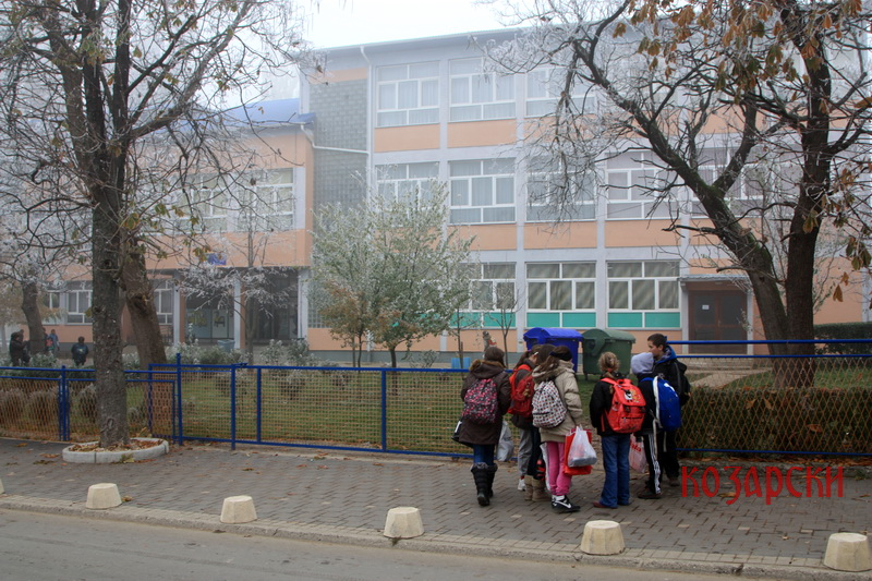 skola-u-kozarcu