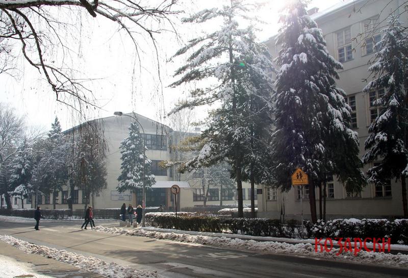 srednjoskolski-centar