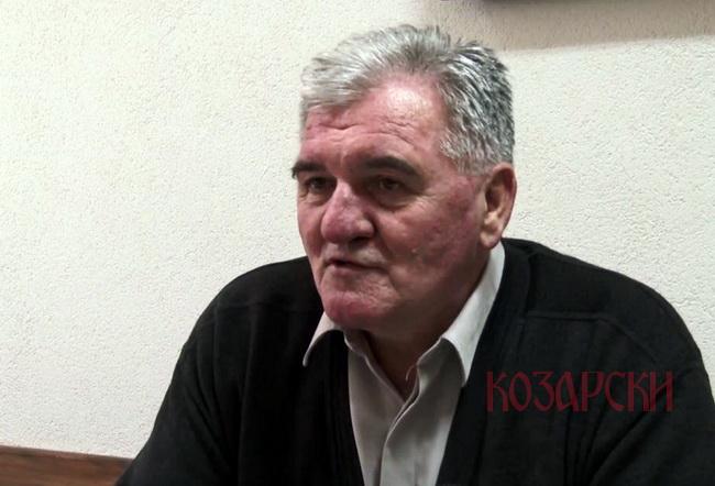 Milenko Kosić