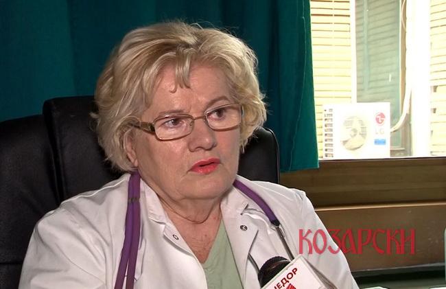 dr Nada Rajlić