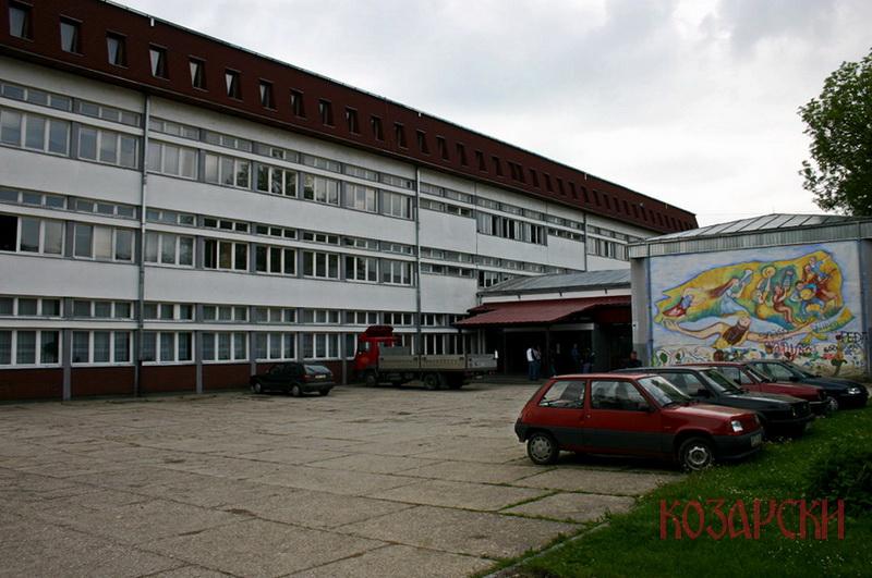 elektro-skola